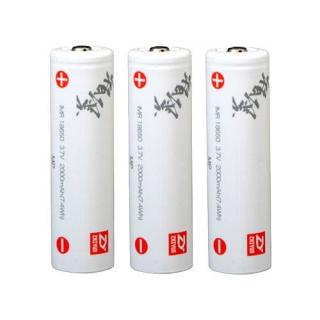 ZHIYUN Baterija 3x18650 Li-ion